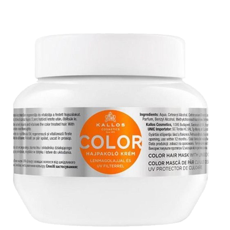 KALLOS COSMETICS KJMN Color Hair Mask 275 ml